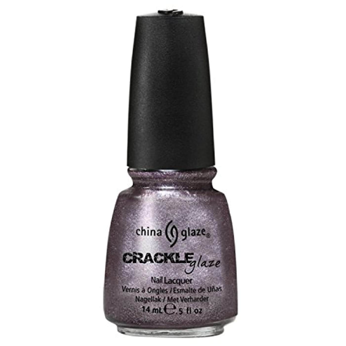 剣雰囲気パズル(6 Pack) CHINA GLAZE Crackle Metals - Latticed Lilac (並行輸入品)