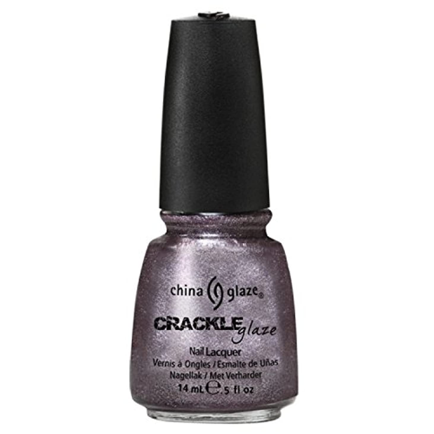 珍味スリラー慈善(6 Pack) CHINA GLAZE Crackle Metals - Latticed Lilac (並行輸入品)