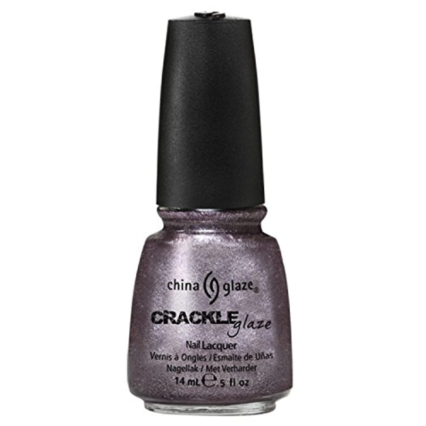 こする先行する恐れる(3 Pack) CHINA GLAZE Crackle Metals - Latticed Lilac (並行輸入品)
