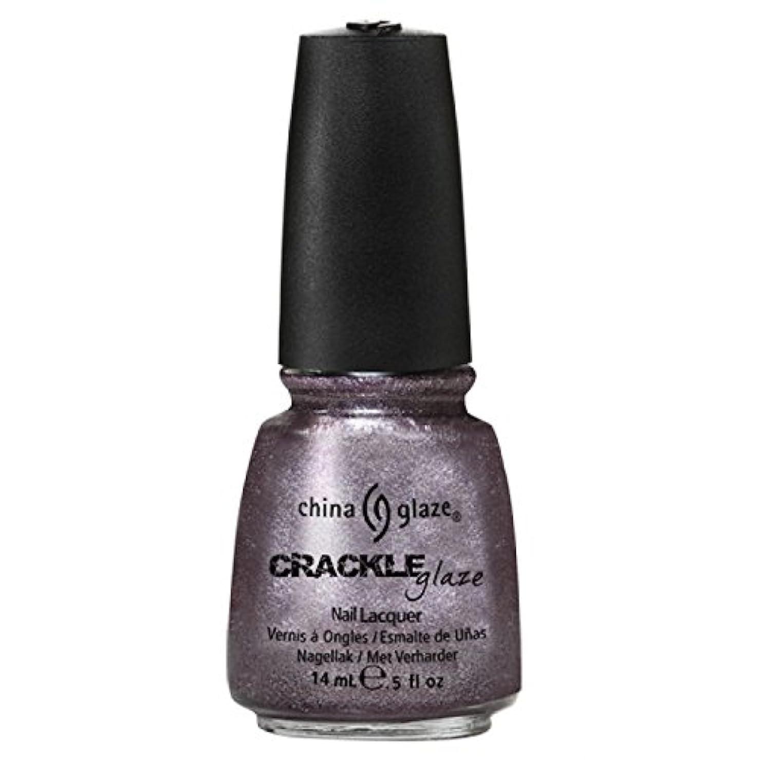 かき混ぜるリボン噂(3 Pack) CHINA GLAZE Crackle Metals - Latticed Lilac (並行輸入品)
