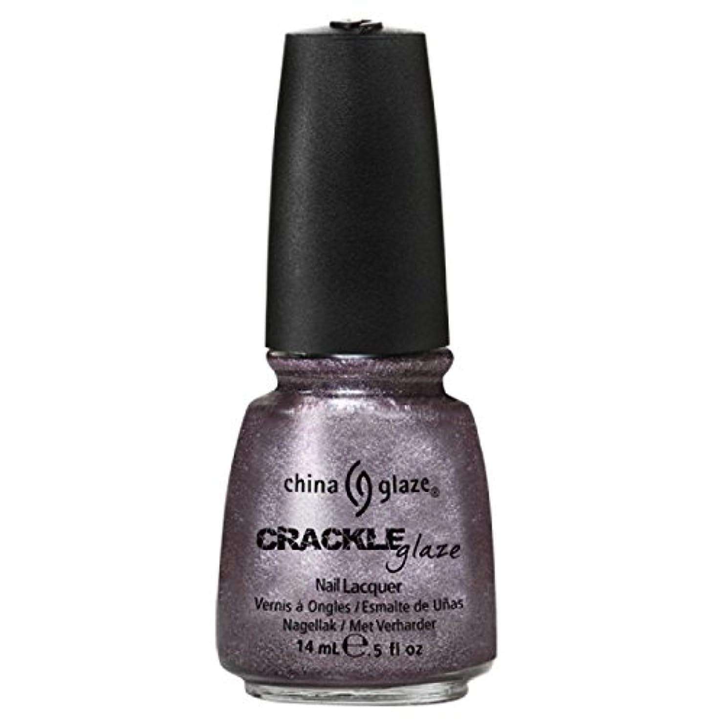メジャーエレメンタルオプション(3 Pack) CHINA GLAZE Crackle Metals - Latticed Lilac (並行輸入品)