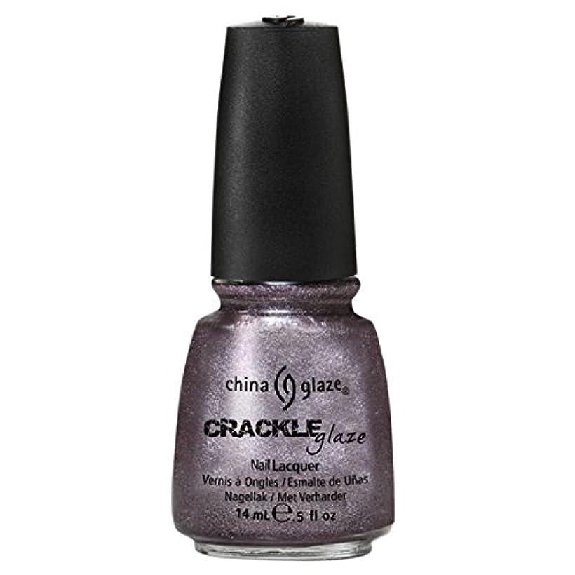牛肉太陽に応じて(3 Pack) CHINA GLAZE Crackle Metals - Latticed Lilac (並行輸入品)