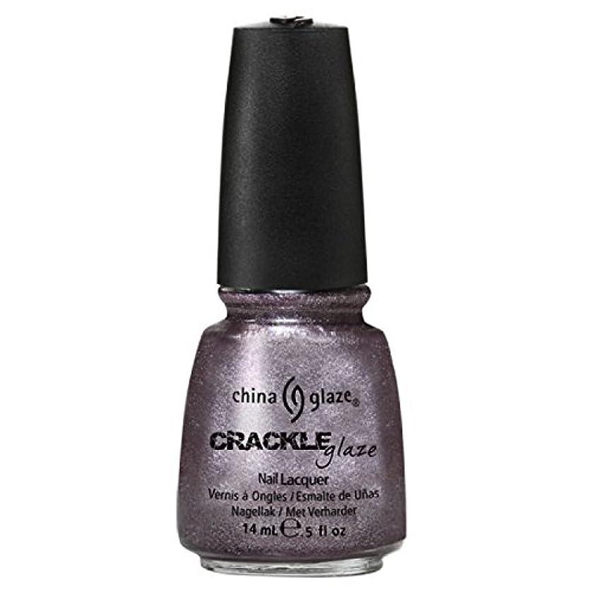 百年プロペラ四(6 Pack) CHINA GLAZE Crackle Metals - Latticed Lilac (並行輸入品)