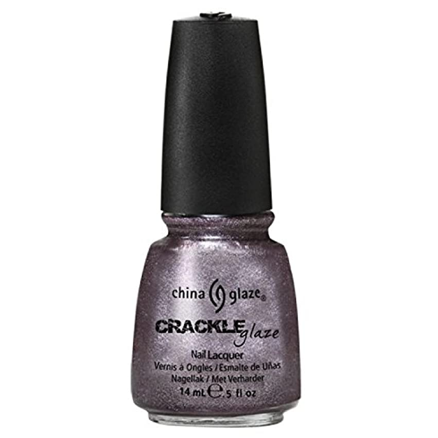 超えて呼ぶ震える(3 Pack) CHINA GLAZE Crackle Metals - Latticed Lilac (並行輸入品)