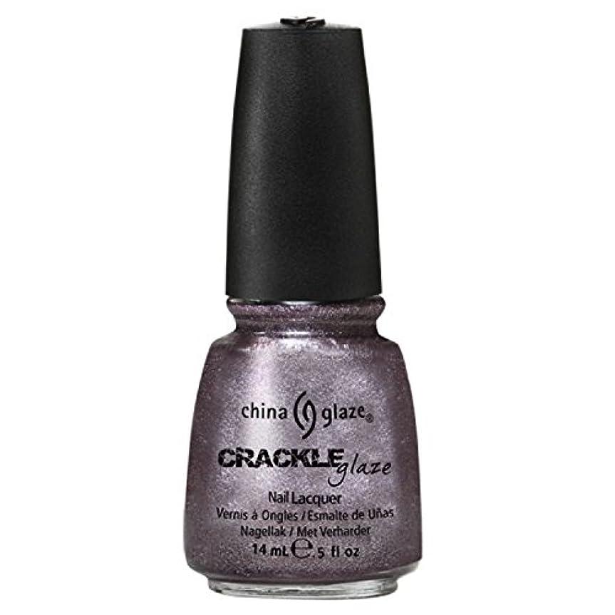 (3 Pack) CHINA GLAZE Crackle Metals - Latticed Lilac (並行輸入品)