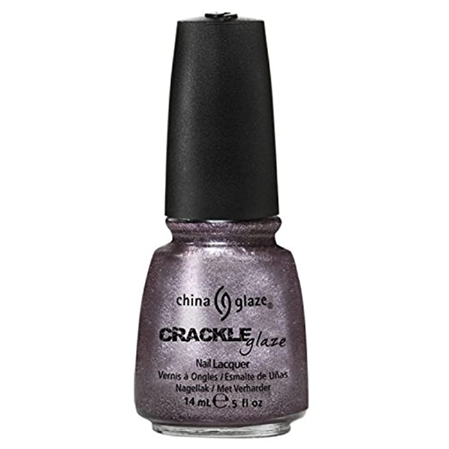うま限られたみぞれ(6 Pack) CHINA GLAZE Crackle Metals - Latticed Lilac (並行輸入品)