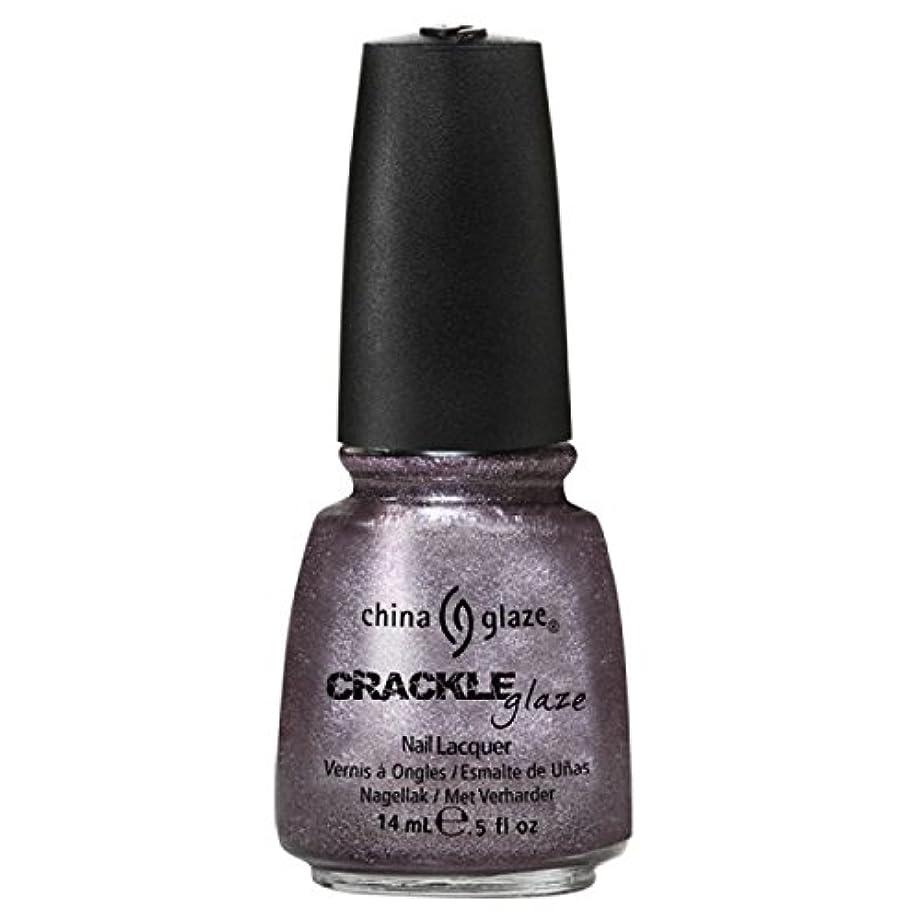最悪隠すこの(6 Pack) CHINA GLAZE Crackle Metals - Latticed Lilac (並行輸入品)