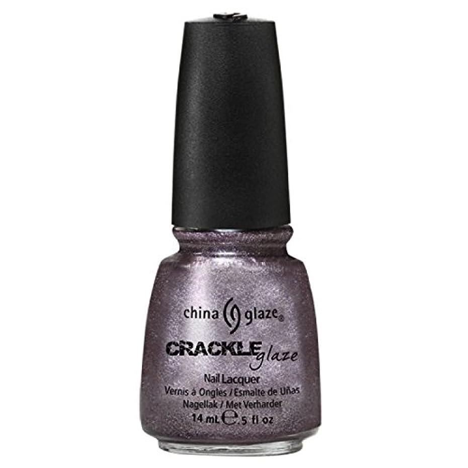 かなりのマサッチョブラスト(3 Pack) CHINA GLAZE Crackle Metals - Latticed Lilac (並行輸入品)