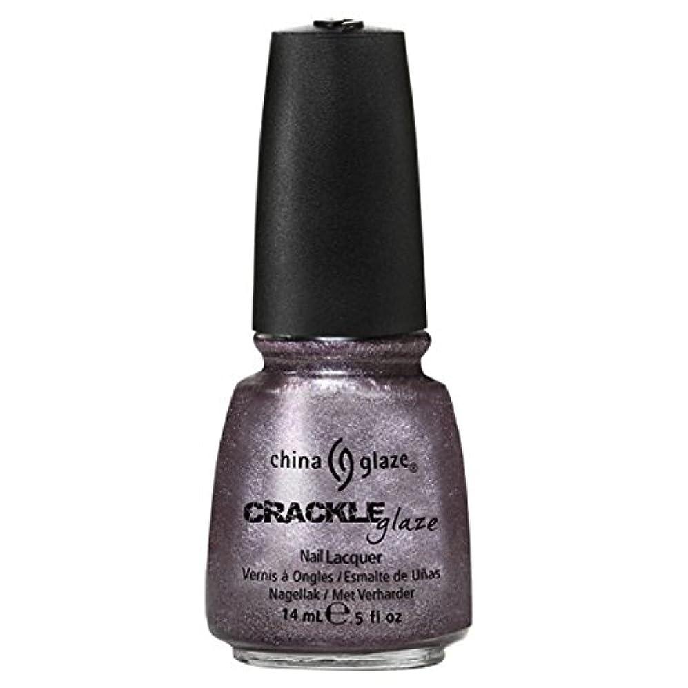 基準喪犬(3 Pack) CHINA GLAZE Crackle Metals - Latticed Lilac (並行輸入品)