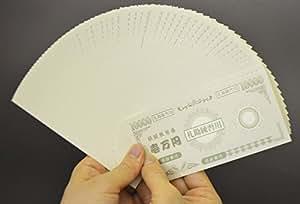 プロ用!札勘練習用模擬紙幣100枚+メクール1個+紙帯2枚(札勘手順書付)
