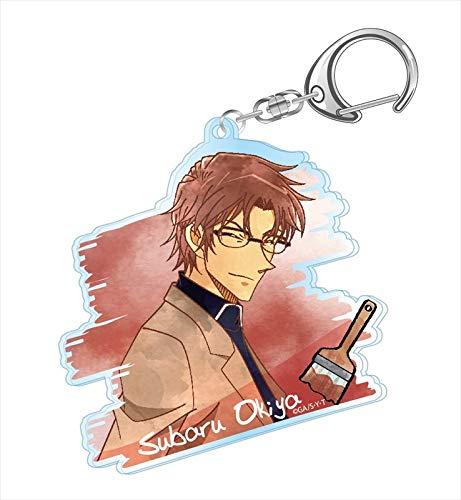 名探偵コナン 沖矢昴 ウェットカラーシリーズ アクリルキーホルダー vol.3