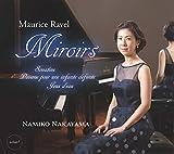 鏡 -ミロワール- ラヴェル・ピアノ作品