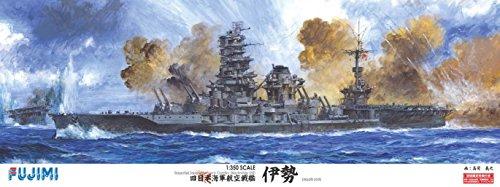 1/350 旧日本海軍 航空戦艦 伊勢