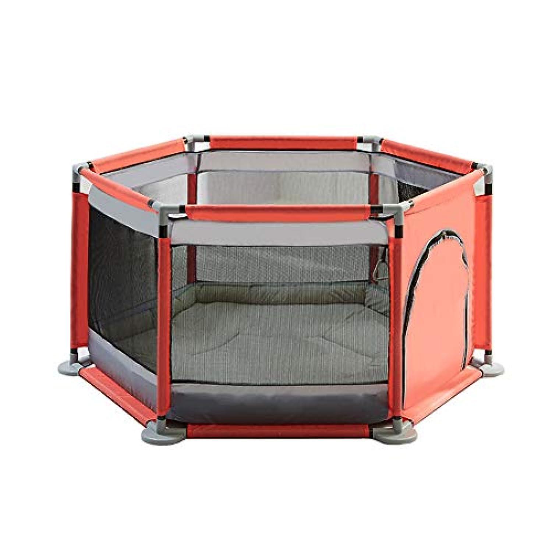 ベビーサークル折りたたみベビーベビーサークル安全クロールベビーサークル室内子供ホームフェンス (色 : Style1)