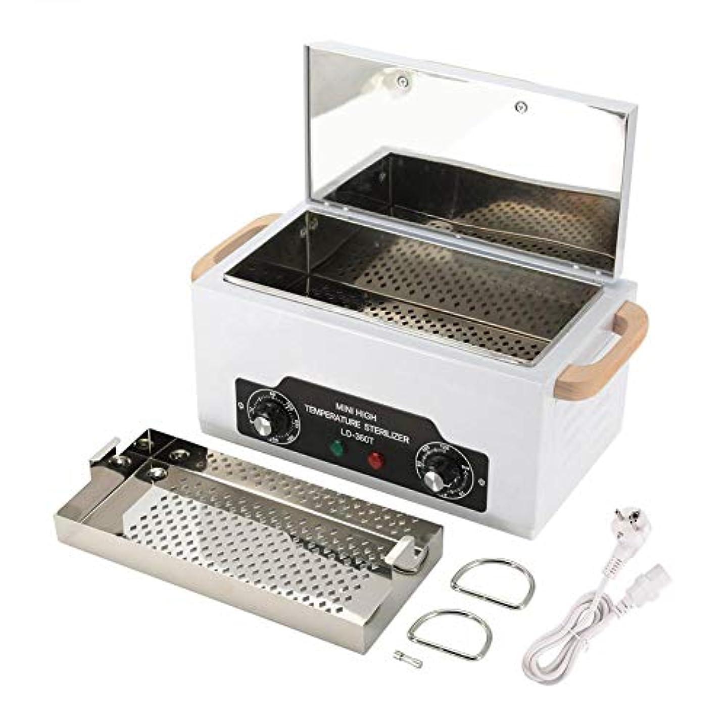暖炉インシュレータブラインド200℃高温ネイルアートツールキャビネット(米国、110V)
