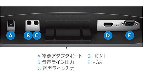 Dell ディスプレイ モニター S2316H 23インチ/フルHD/IPS光沢/6ms/VGA,HDMI/スピーカ内蔵/フレームレス/3年間保証