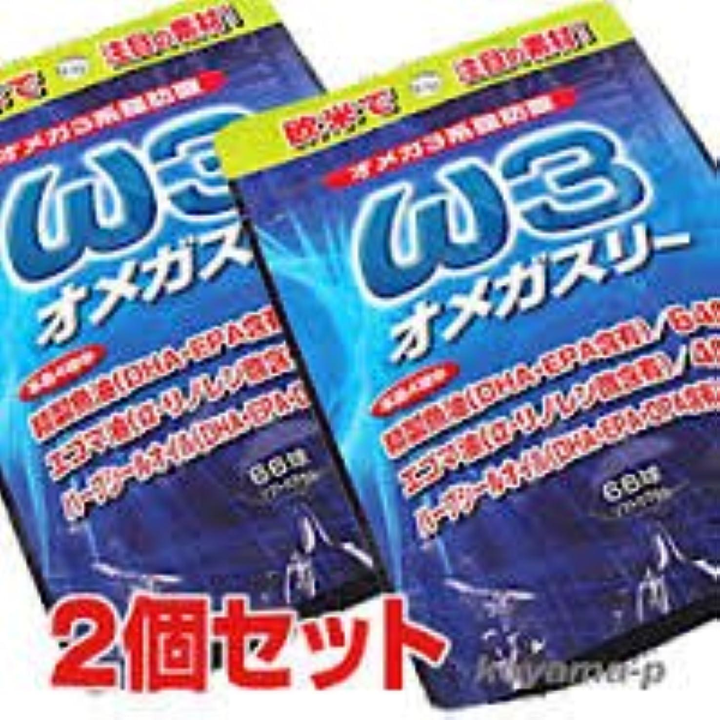 インテリア縫う圧倒する「あさイチ」で大人気 オメガスリー 66球x2個セット (4524326201928)