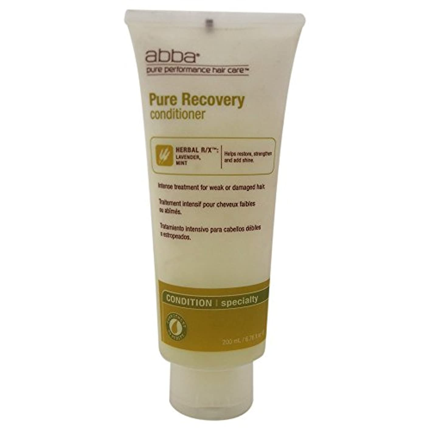 堀散歩に行く干し草by Pure & Natural Hair Care RECOVERY TREATMENT CONDITIONER 8 OZ by ABBA
