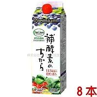 プレミアム補酵素のちから 植物乳酸菌入り1000ml 8本