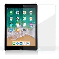 【iPad 9.7インチ対応 ガラスフィルム ブルーライトカット O型】 新型 2018 2017 Air2 iPadPro iPadAir 強化ガラス 強化ガラスフィルム 保護フィルム 液晶保護フィルム 保護 ガラス フィルム 指紋防止 気泡防止 日本製 9H 2.5D 0.3mm 【BELLEMOND】iPad 9.7 ブルーライト