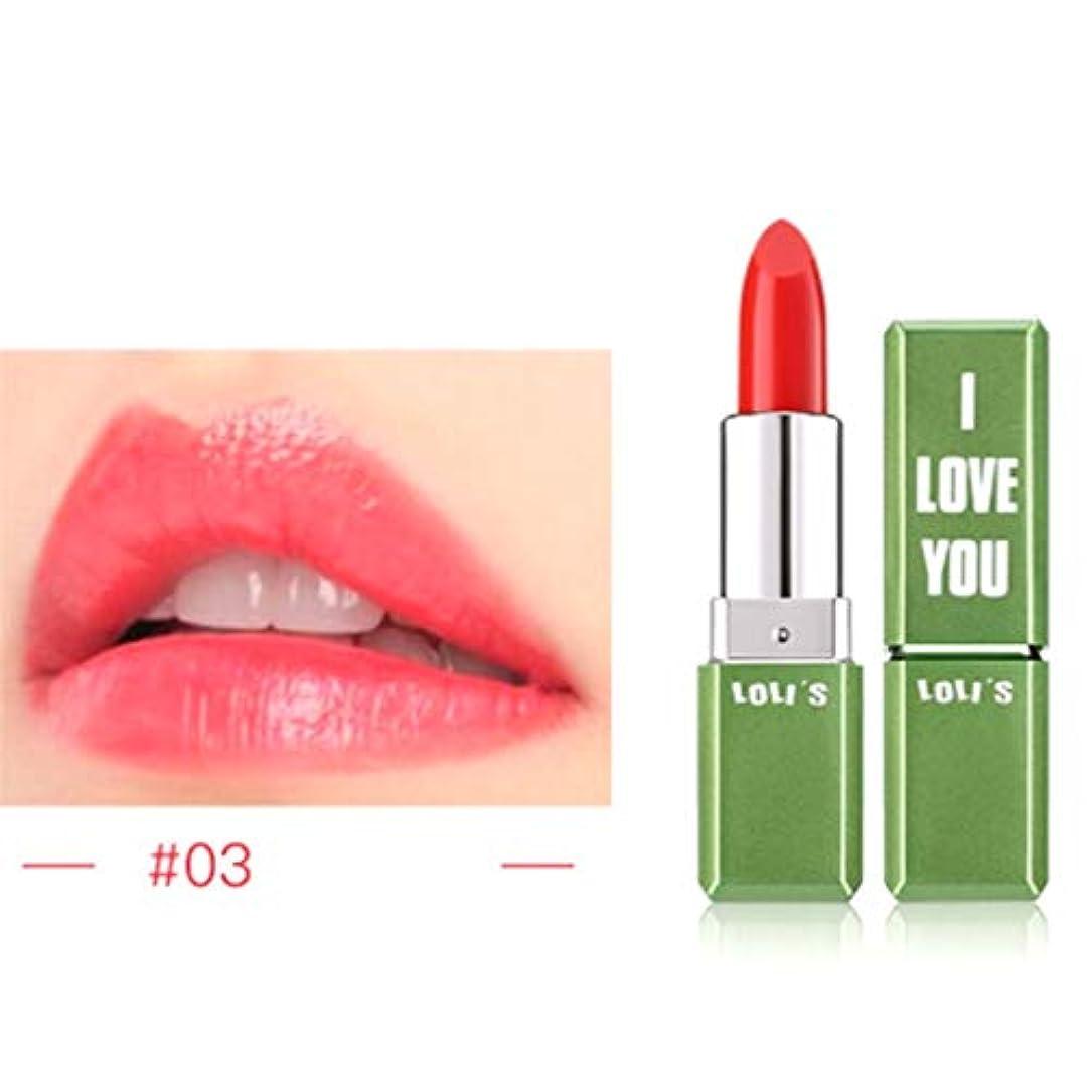 精査後世ジョージハンブリー温度変更緑茶口紅メイクアップリップスティック長持ちモイスチャライザーセクシーな顔料の女性の美容化粧品ツール