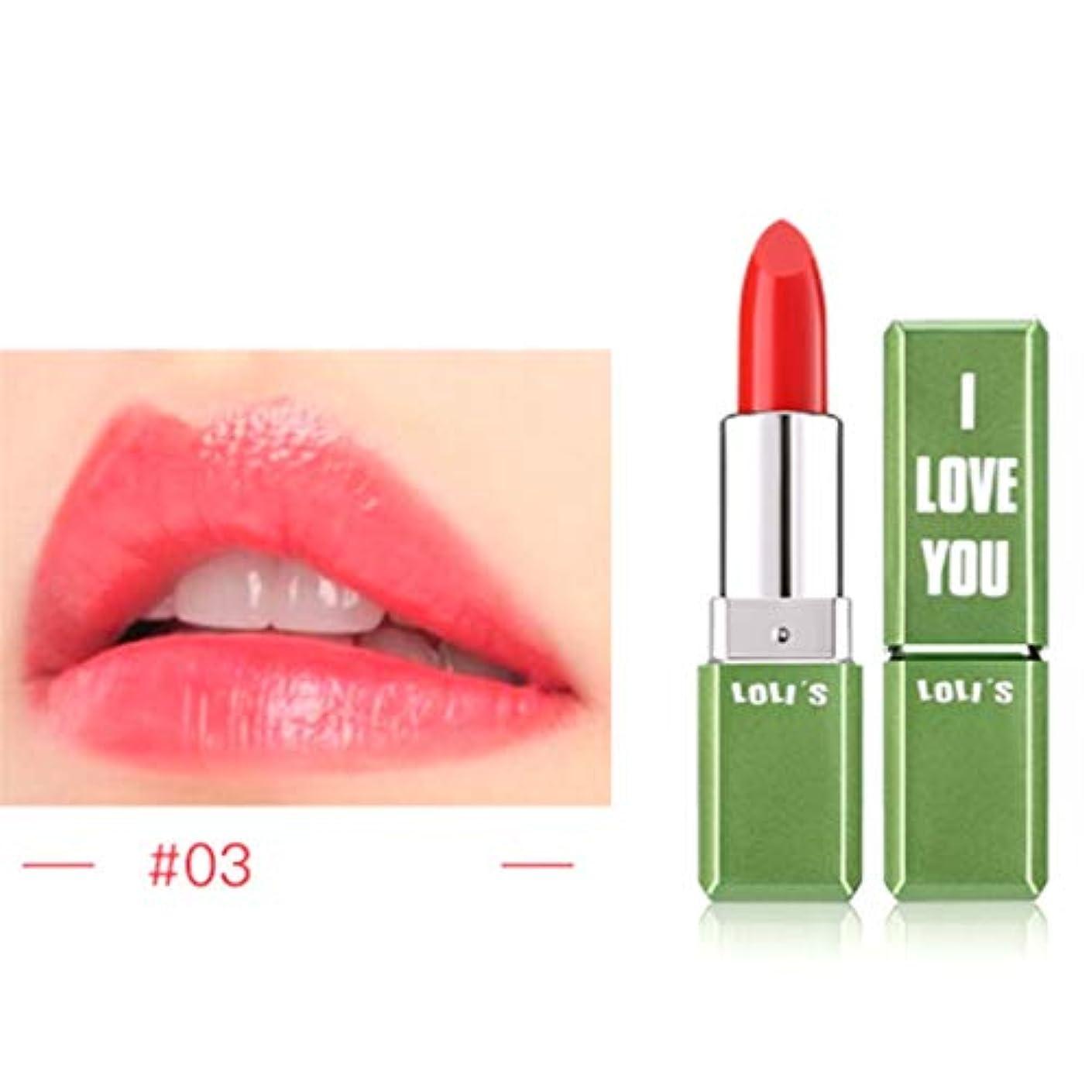 不正リス電話する温度変更緑茶口紅メイクアップリップスティック長持ちモイスチャライザーセクシーな顔料の女性の美容化粧品ツール