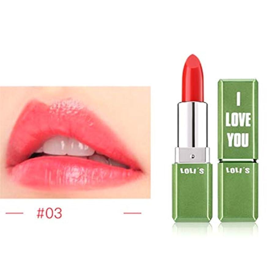 無効にする照らすグローブ温度変更緑茶口紅メイクアップリップスティック長持ちモイスチャライザーセクシーな顔料の女性の美容化粧品ツール