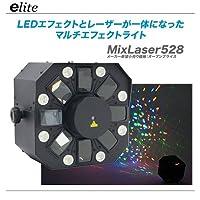 e-lite MIXLASER 528