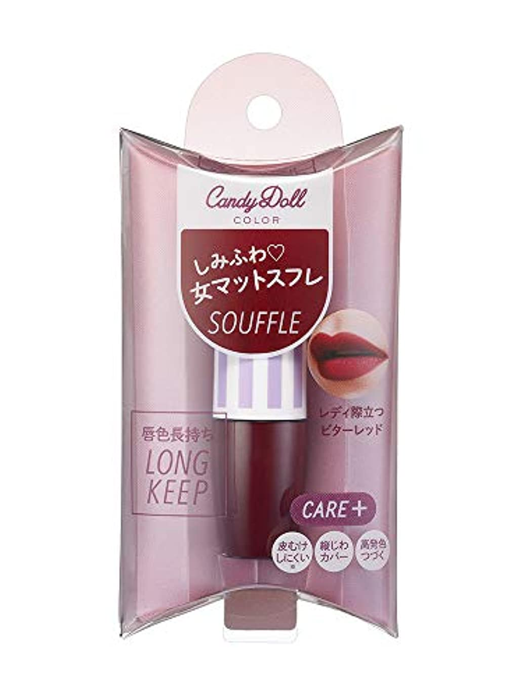 ブロンズ白雪姫酸CandyDoll スフレリップ<ビターレッド 302>