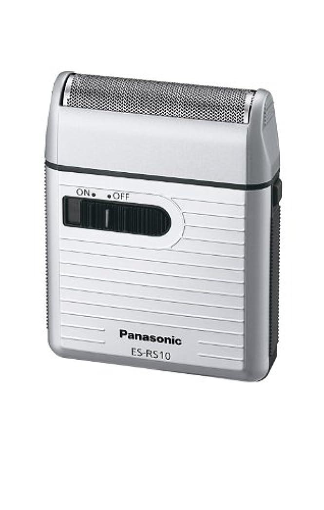 要旨渇き超えてPanasonic メンズシェーバー 1枚刃 シルバー調 ES-RS10-S