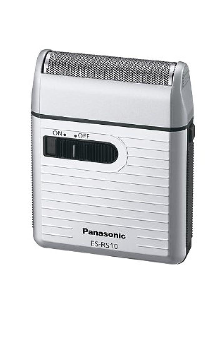 パナソニック メンズシェーバー 1枚刃 シルバー調 ES-RS10-S