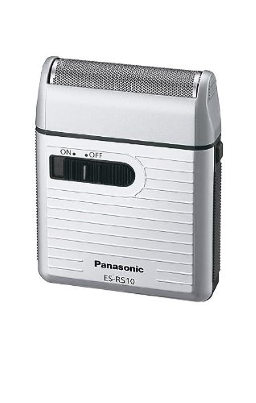 抱擁ジャンピングジャック弁護人Panasonic メンズシェーバー 1枚刃 シルバー調 ES-RS10-S