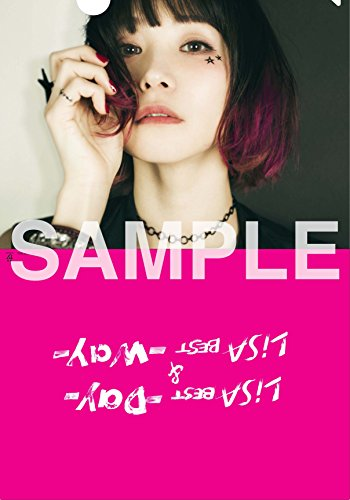 【W購入者特典】LiSA BEST -Day-&LiSA BEST -Way-(オリジナルクリアファイル(1枚)&B2サイズポスター(同絵柄2枚セット) 付)
