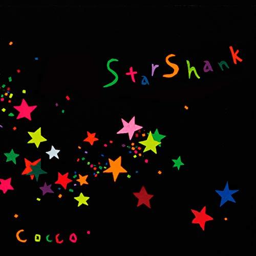スターシャンク