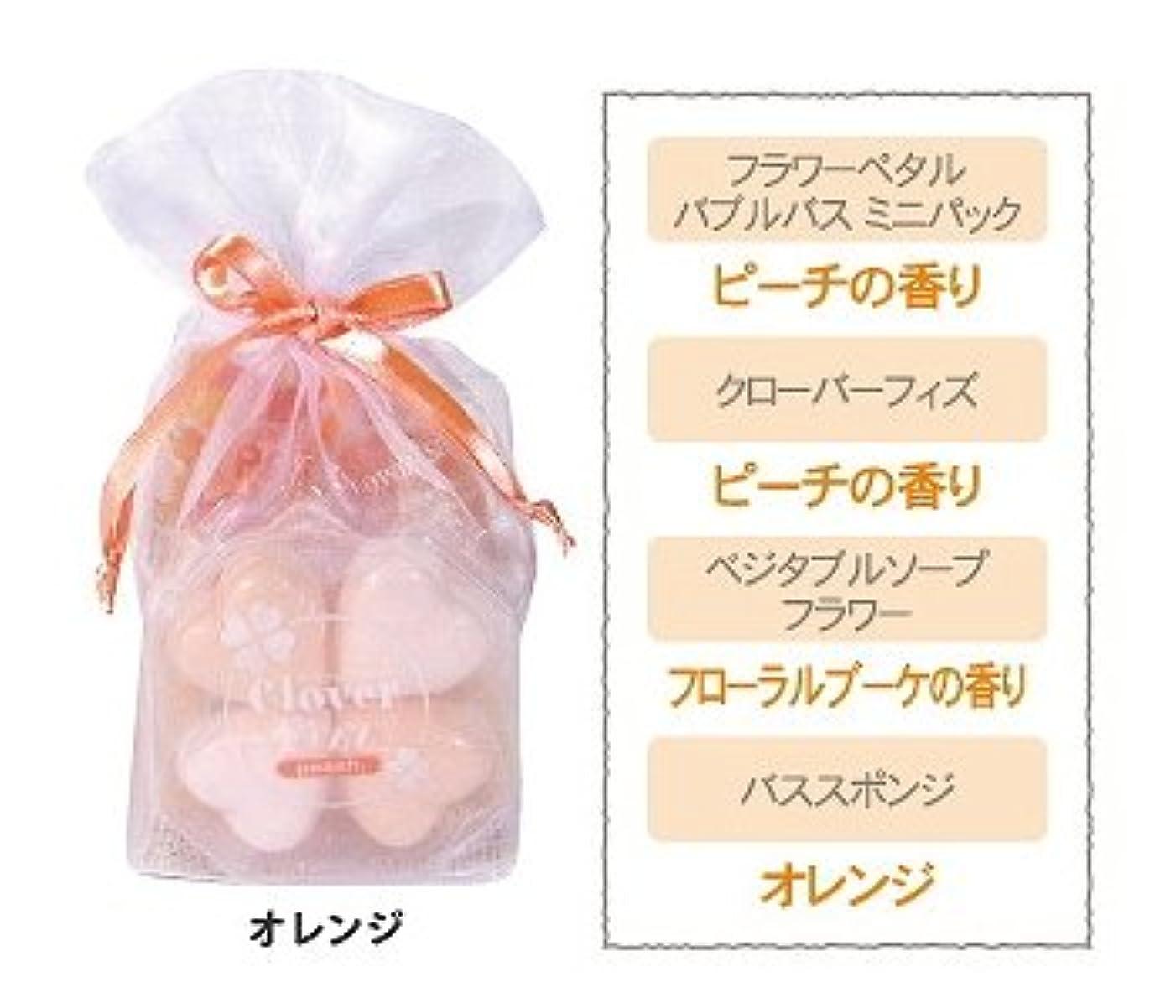 ハシー天国寛大なグレイス バスギフト オレンジ 6個セット