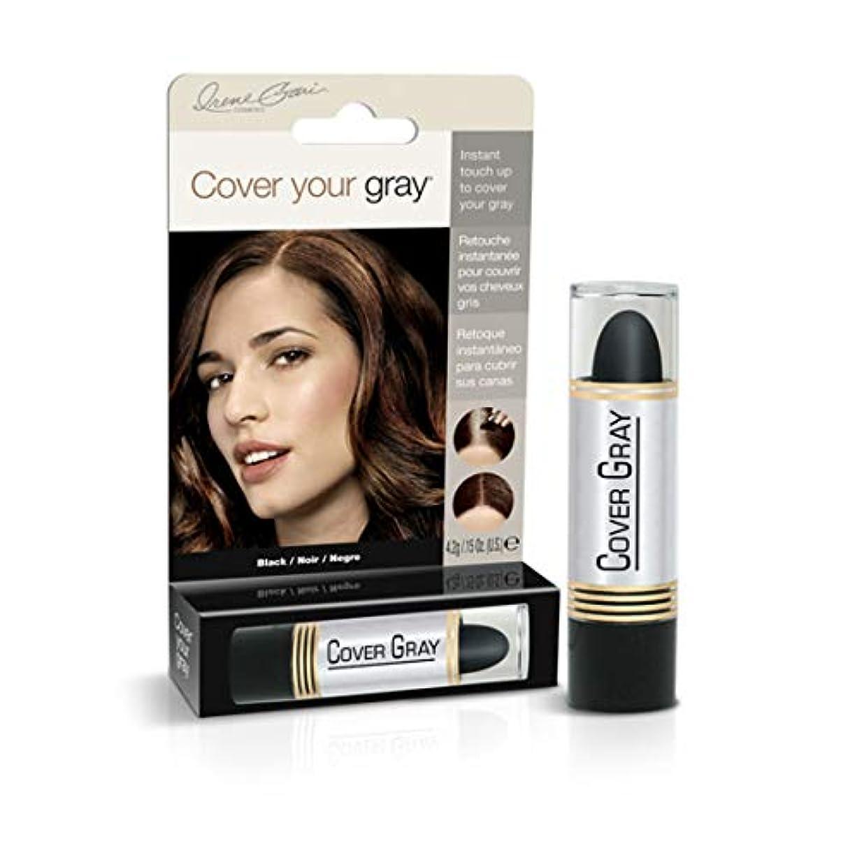 滑りやすいゲートウェイ頑固なCover Your Gray Stick Black 44 ml. (Pack of 6) (並行輸入品)