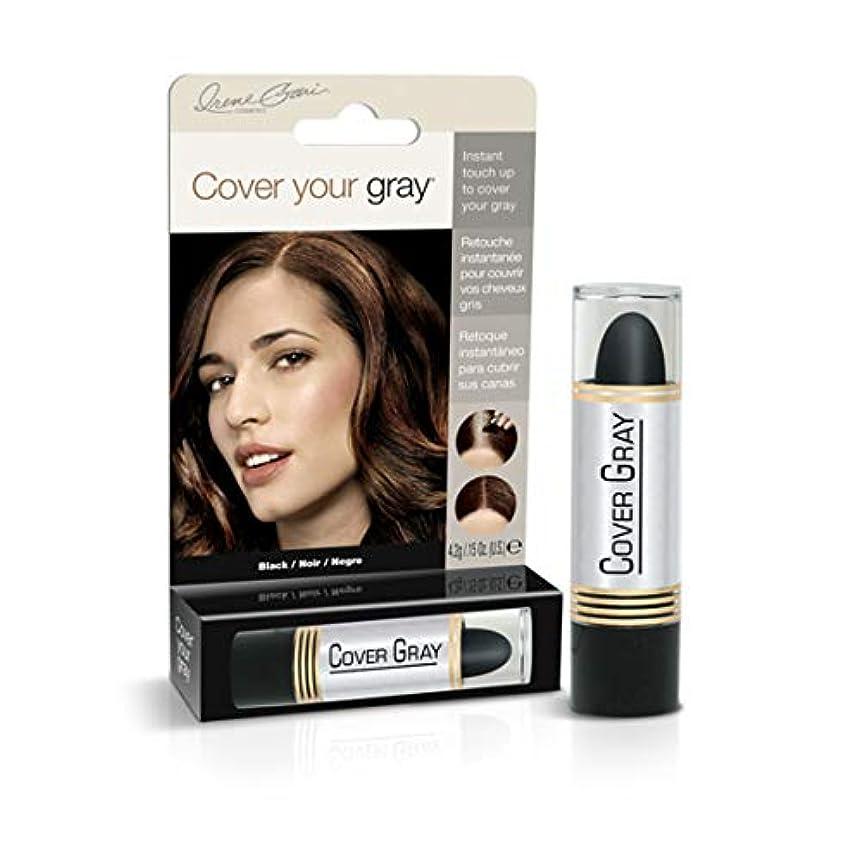 原因気味の悪い予測Cover Your Gray Stick Black 44 ml. (Pack of 6) (並行輸入品)
