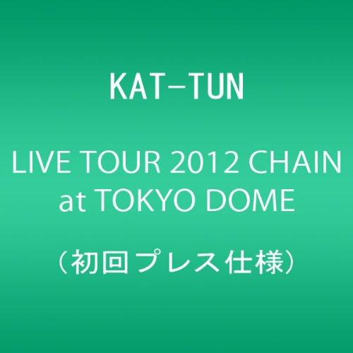 KAT-TUN LIVE TOUR 2012 CHAIN at TOKYO DOME(初回プレス仕様) [DVD]