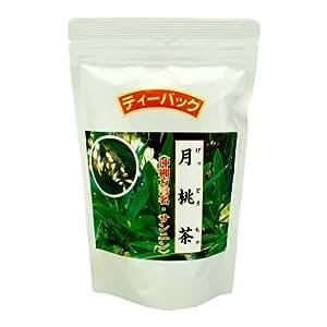 比嘉製茶 月桃茶 ティーバッグ(20袋入り)