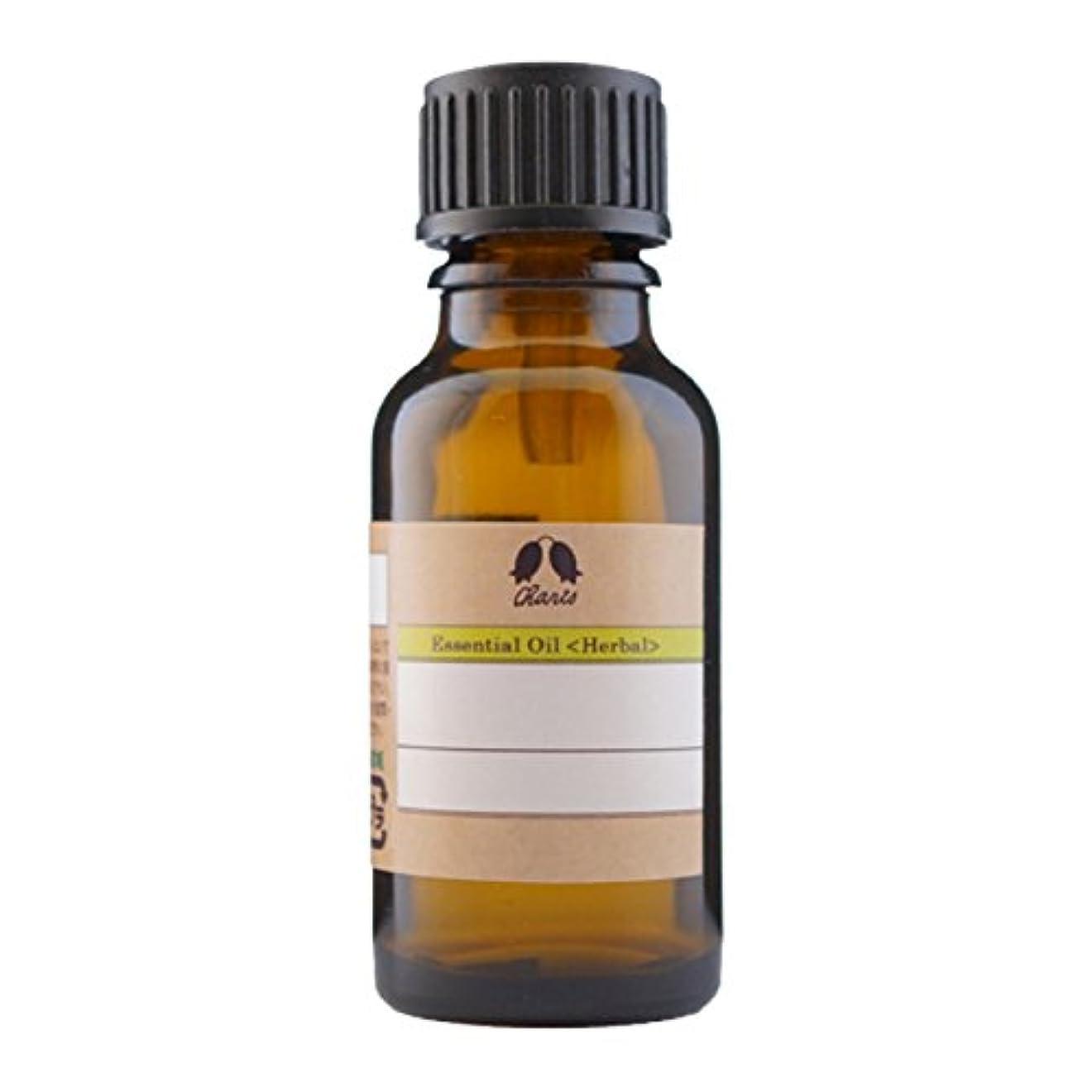 塩辛い気を散らすアボートレモングラス Organic 20ml