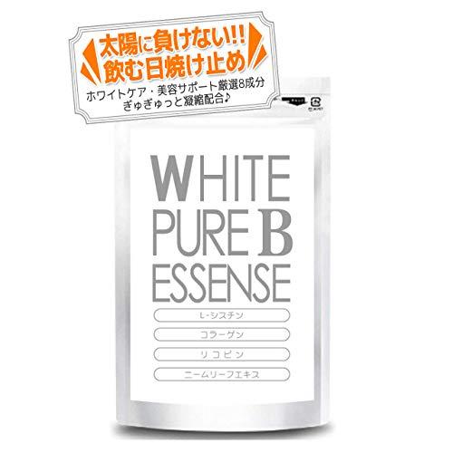 White Pure B Essense 飲む日焼け止め ア...