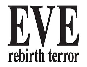 EVE rebirth terror(イヴ リバーステラー) 初回限定版 【限定版同梱物】スペシャル原画集 同梱 & 【Amazon.co.jp限定】「EVE rebirth terror」オリジナルPC壁紙 & 「EVE burst error R」デジタルサウンドトラック(全48曲) 配信 - PS4