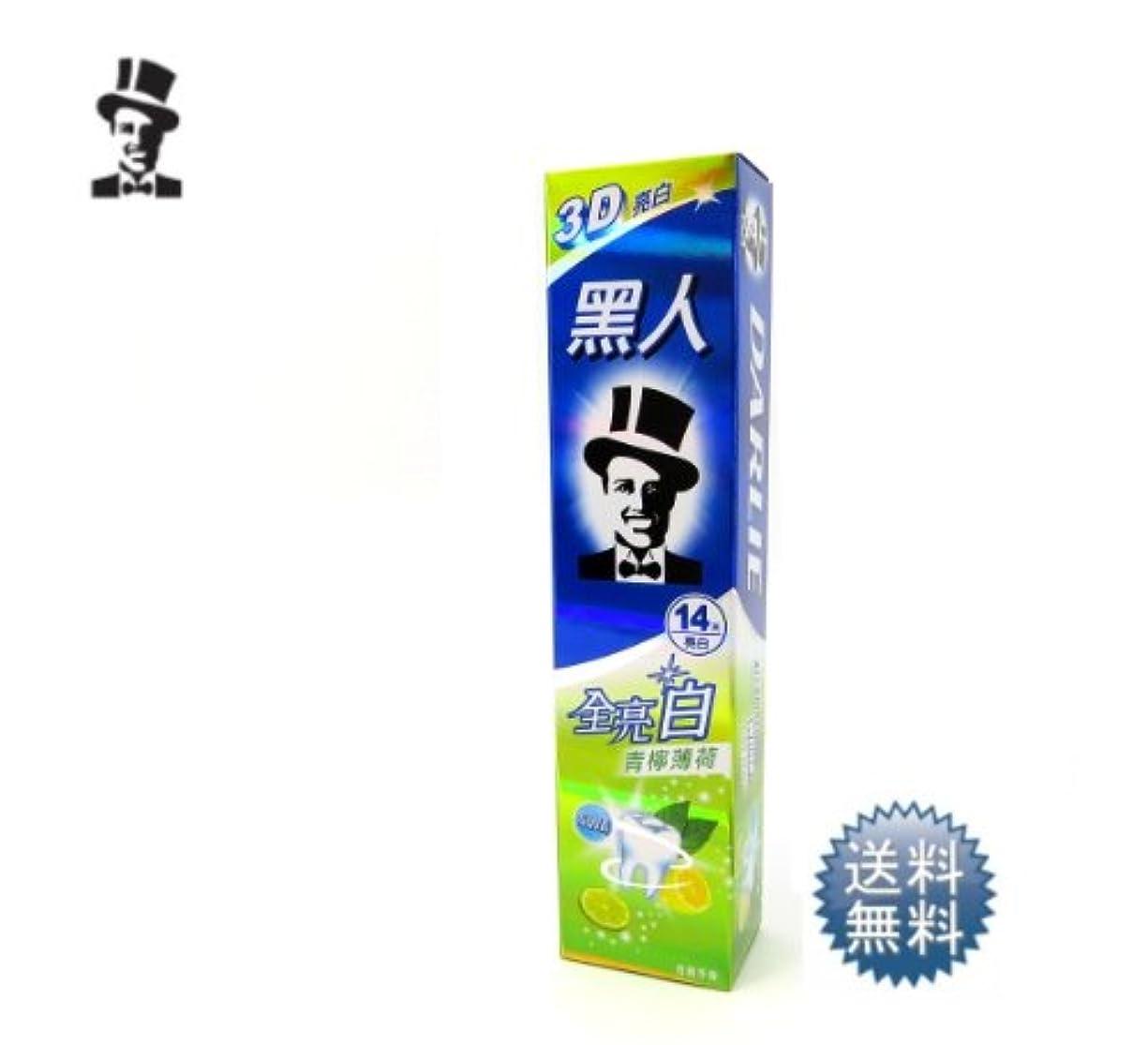 多年生作者明確な台湾 黒人 歯磨き 全亮白 青檸薄荷 140g