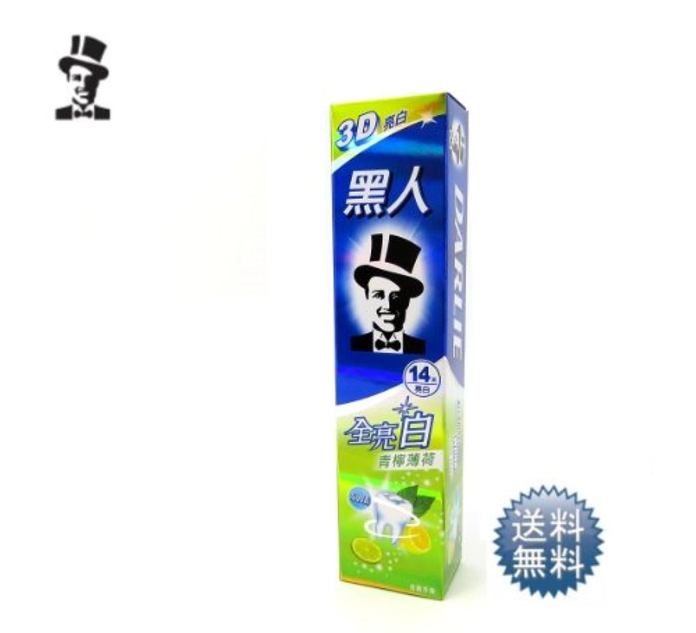 勢い深さ錫台湾 黒人 歯磨き 全亮白 青檸薄荷 140g