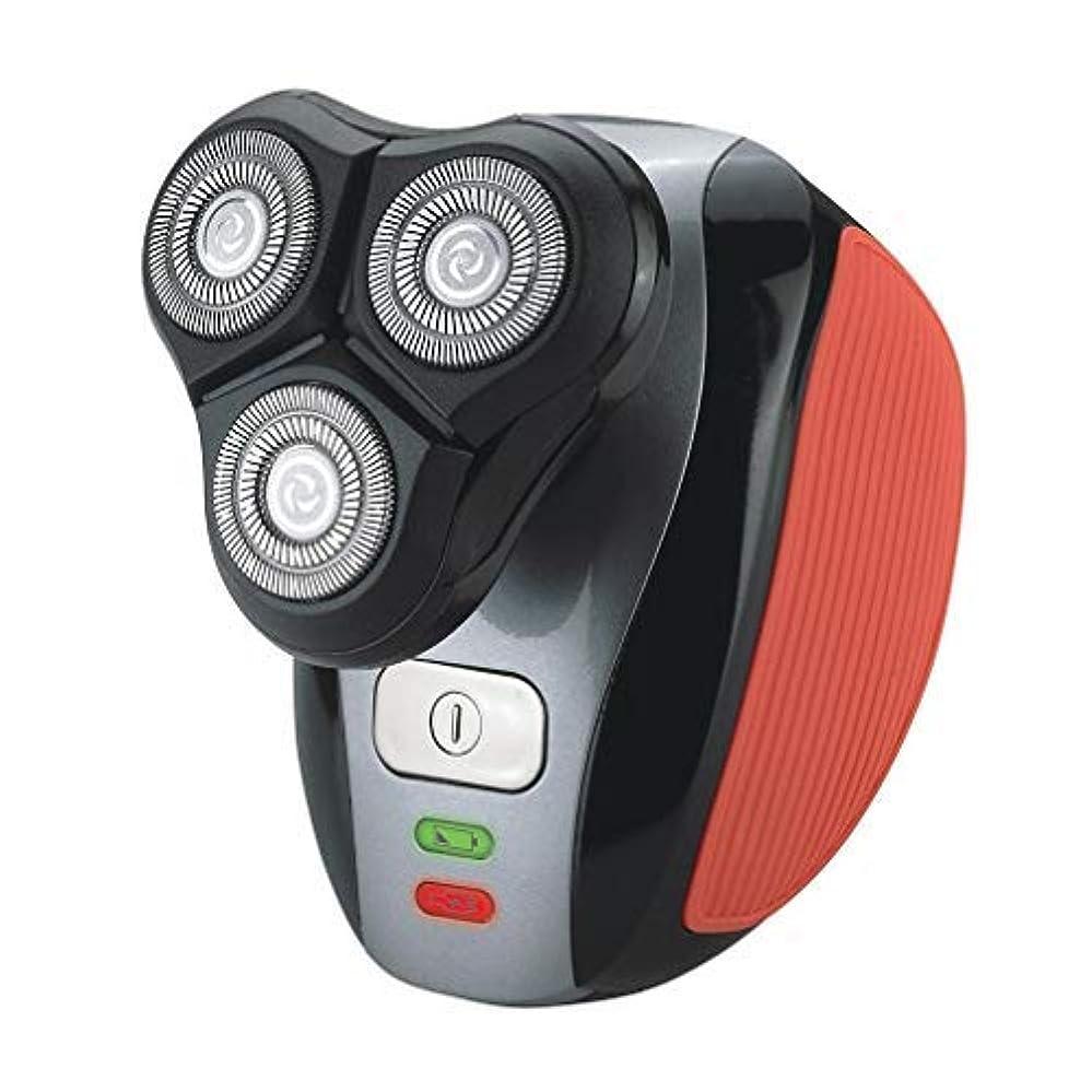 コートリングレットリラックスしたスマートシェーバー用のUSB充電式で電気メンズシェーバーノーズビアード眉毛トリマーカミソリセルフトリマー