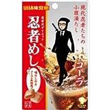 味覚糖 忍者めし コーラ 20g×10入