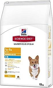 ヒルズ サイエンス・ダイエット ライト 肥満傾向の成犬用 チキン 小粒