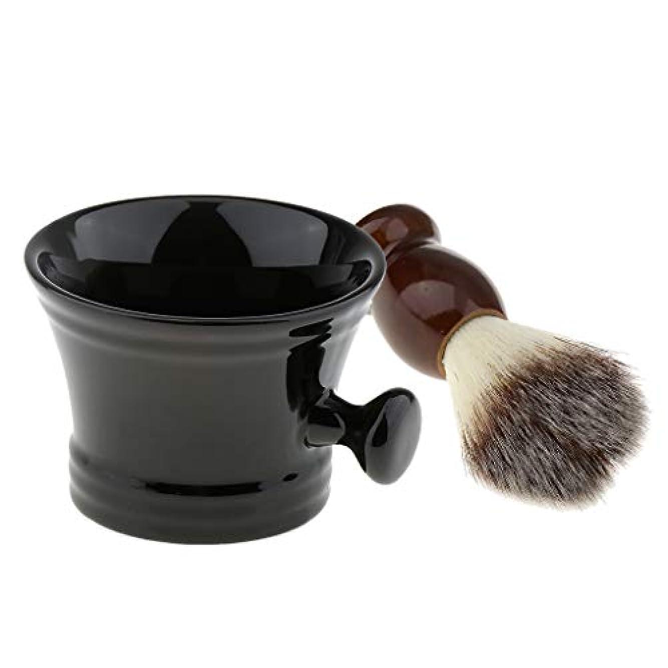 変装した遠近法平均シェービング用アクセサリー シェービングブラシ シェービングボウル 男性 理容 洗顔 髭剃りキット 2点
