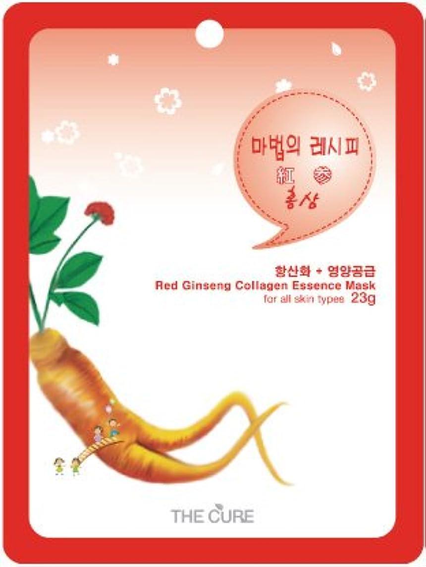 元に戻す結晶論理的紅参 コラーゲン エッセンス マスク THE CURE シート パック 10枚セット 韓国 コスメ 乾燥肌 オイリー肌 混合肌