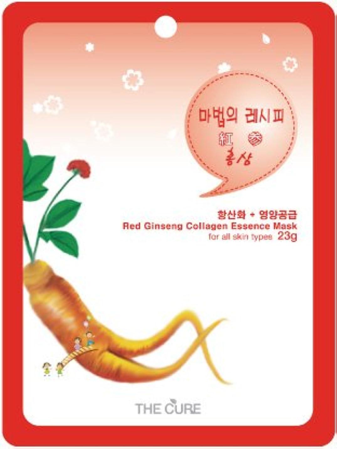 自伝行処理紅参 コラーゲン エッセンス マスク THE CURE シート パック 10枚セット 韓国 コスメ 乾燥肌 オイリー肌 混合肌